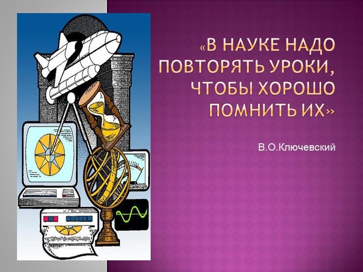 Павлова Ю.С. План-конспект